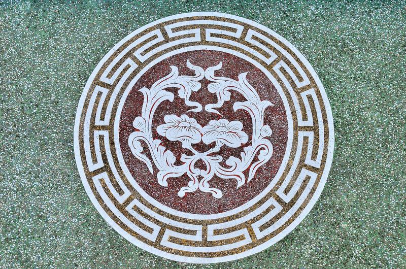 Feature tiled floor